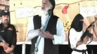 Mufti Kifayatullah sb in 3rd Khatme Nabuwwat Confrence sargodha P2.mp4