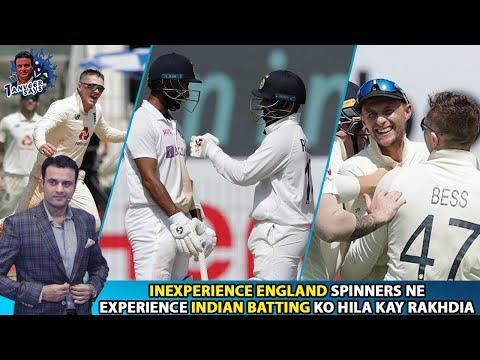 Inexperience England Spiners Ne Experience Indian Batting Ko Hila Kay Rakhdia   Tanveer Says