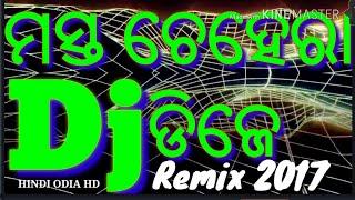 Mast Chehera Mora Lagere Dj Remix song 2017 dj appu mix odia DJ latest song bass mix
