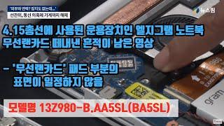 [통신장치][무선랜카드…