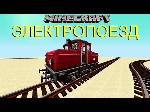 Игра Майнкрафт 2 D онлайн (Minecraft 2D) - играть