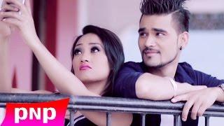 TIMILE MAYAMA 'तिमीले मायामा'    Basanti Lama Ft. Sunil, Sharmila & Sonu    New Release Song