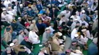 Friday Sermon: 18th September 2009 - Part 5 (Urdu)