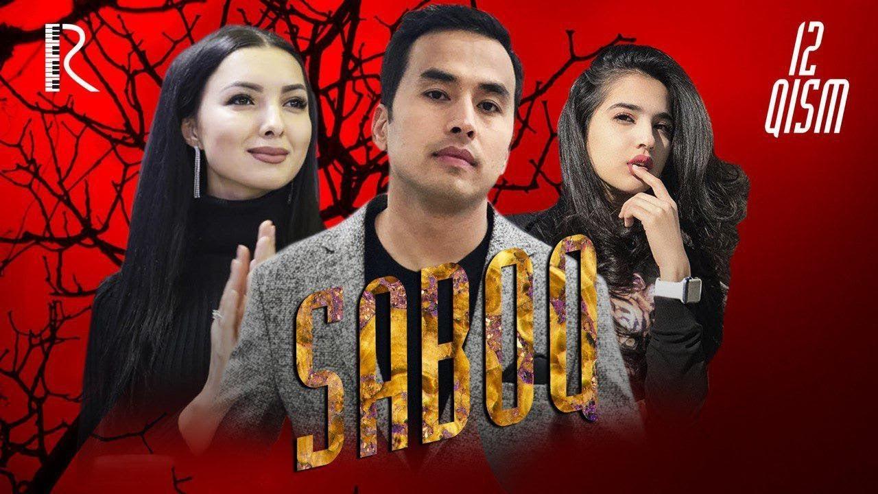 Saboq (o'zbek serial) | Сабок (узбек сериал) 12-qism