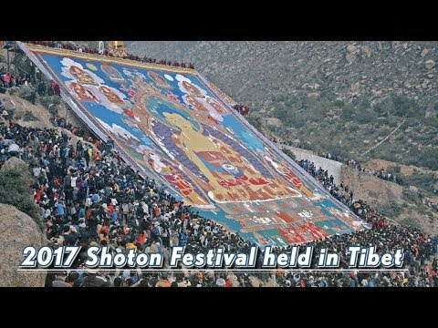 "Live: 2017 Shoton Festival held in Tibet 拉萨雪顿节 哲蚌寺""晒佛"""