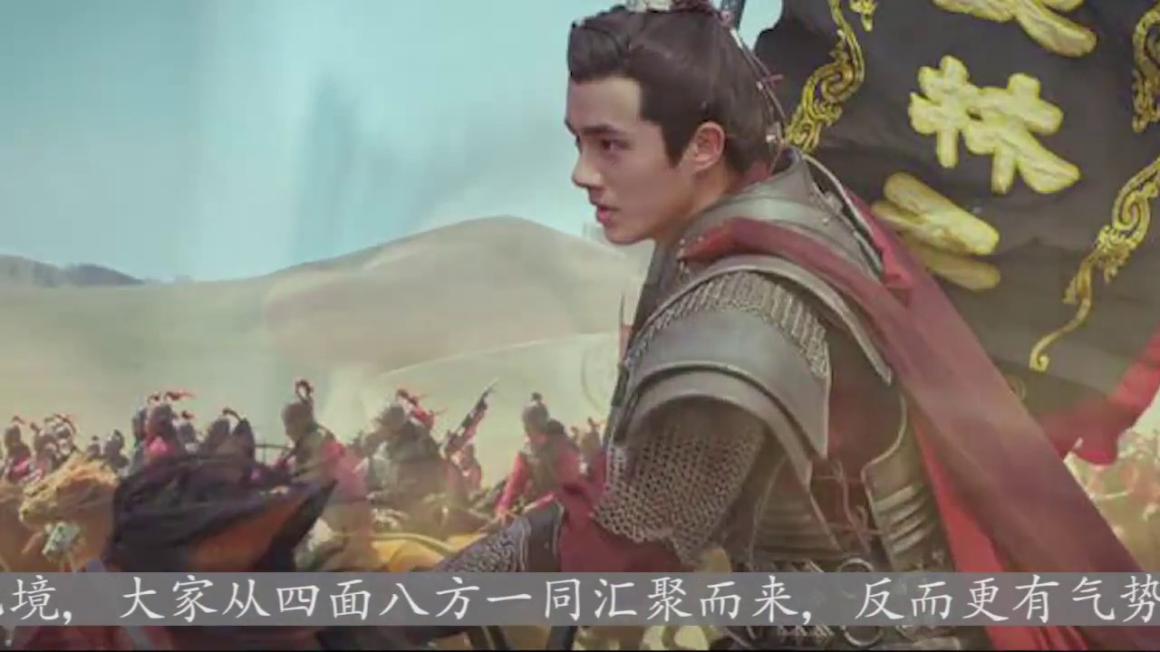 《瑯琊榜2》:看到蕭平旌率軍救駕時穿的盔甲 就知道蕭元啟輸定了 - YouTube