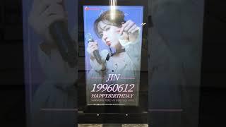 20210612 러블리즈 진 Lovelyz Jin 논현역 생일 광고