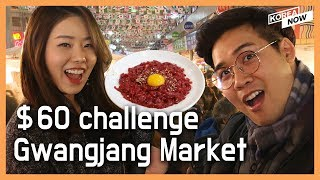 Street food tour / vintage thrift shopping at Gwangjang market in Seoul (광장시장 구제상가)
