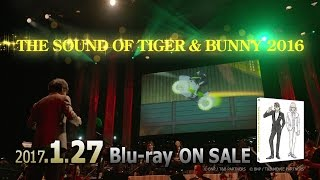 「THE SOUND OF TIGER & BUNNY 2016」 Blu-ray CM TIGER & BUNNY 検索動画 43