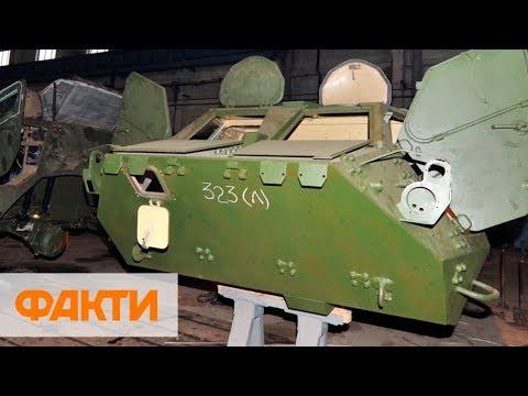 Факти ICTV: В Укроборонпроме признали, что броня для БТР имеет трещины