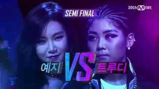 (Preview) Unpretty Rapstar 2 EP 9 - SNSD Tiffany, EXO Chanyeol