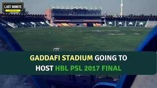 Gaddafi Stadium Lahore Renovation For HBL PSL 2017 Final