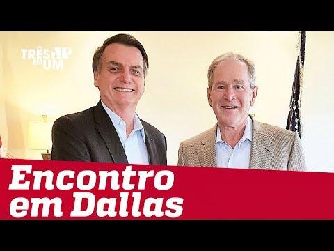 Em Dallas, Jair Bolsonaro se encontra com o ex-presidente norte-americano George W. Bush
