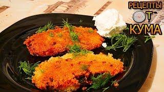 Картофельные зразы с фисташками (Potato cutlets with pistachios)