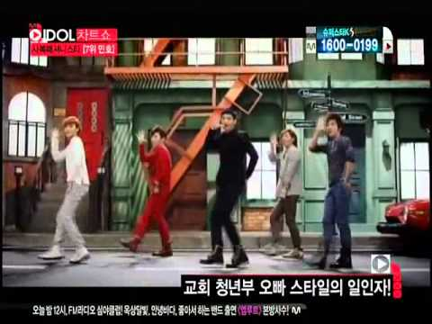 110525 Mnet idol chat show 'Undercover Fashionista' SHINee Cut
