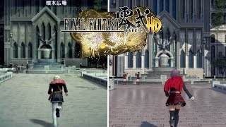 Final Fantasy Type-0 HD - PS4 vs PSP Comparison Video [1080p] TRUE-HD QUALITY