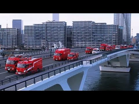 Tokyo Fire Department Introductory Video