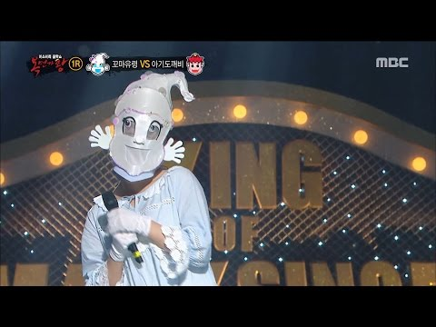 [King of masked singer] 복면가왕 - 'You hold me, little ghost' Identity 20160724