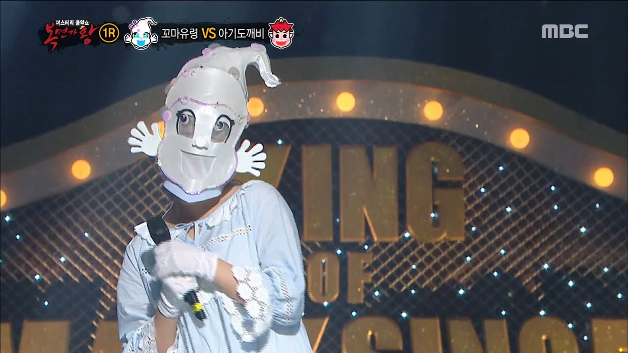 Guess kpop idols (King of mask singer 2016) Quiz - By lavender_5123