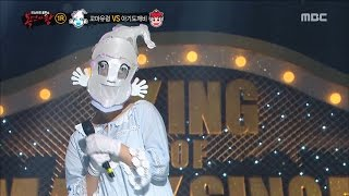 [King of masked singer] 복면가왕 - 'You hold me, little ghost' Identity 20160724 MP3