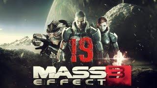 Mass Effect 3 Digital Deluxe Edition Серия 19#