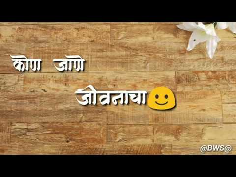 Tula Pahate Re zee marathi serial title whatsapp status