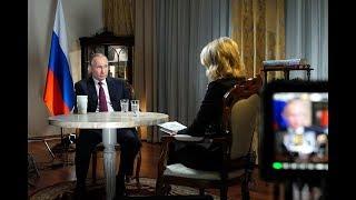 Интервью Путина  телеканалу NBC (Полная русская версия)