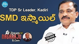 Sr TDP Leader Smd Ismail Exclusive Interview || Talking Politics With iDream #288