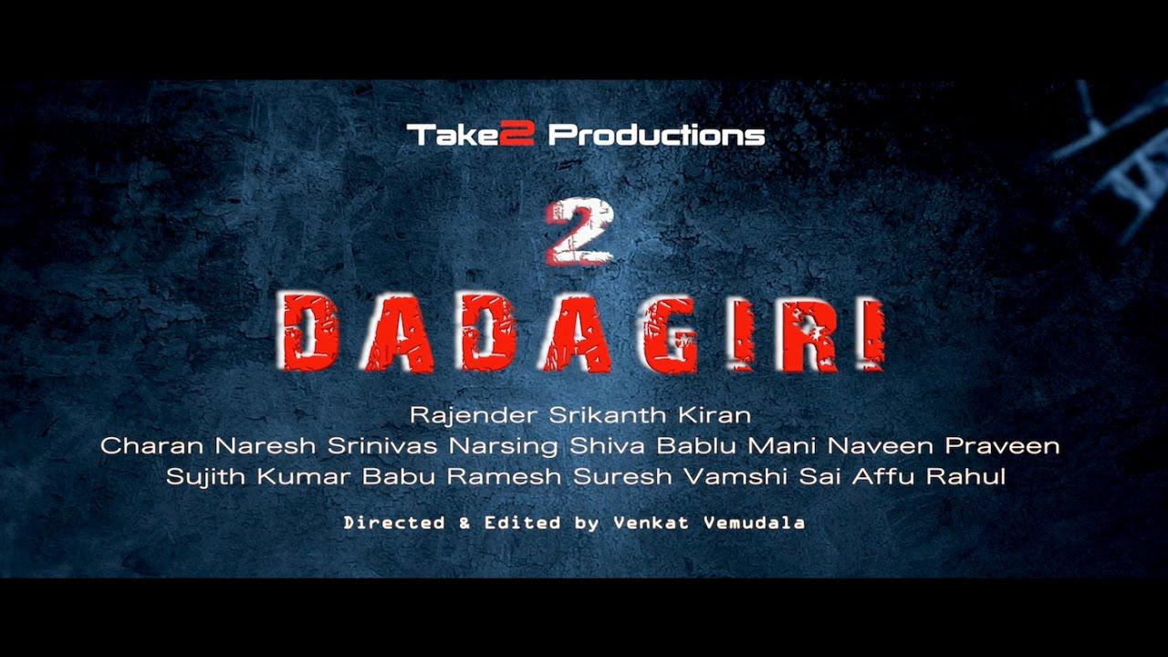 Dadagiri 2 HD Movie 2019 Torrent Download | 99 Hd Films