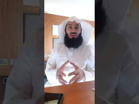 Powerful Eid Message for the Ummah 2018 -  Mufti Menk thumbnail