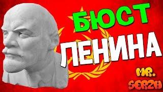 Фарфоровая статуэтка бюст Ленина | a bust of Lenin