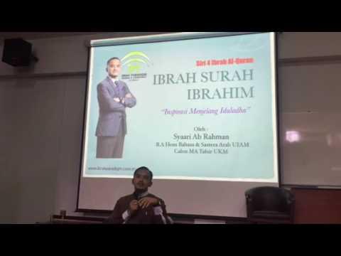 Ibrah Surah Ibrahim (Intro)