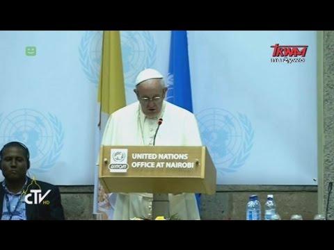 Przemówienie papieża Franciszka wygłoszone podczas wizyty w Biurze Narodów Zjednoczonych w Nairobi