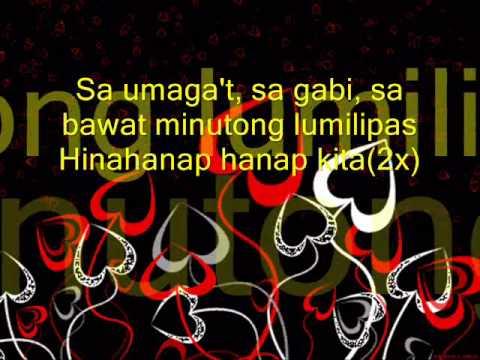 Adik Sayo Lyrics