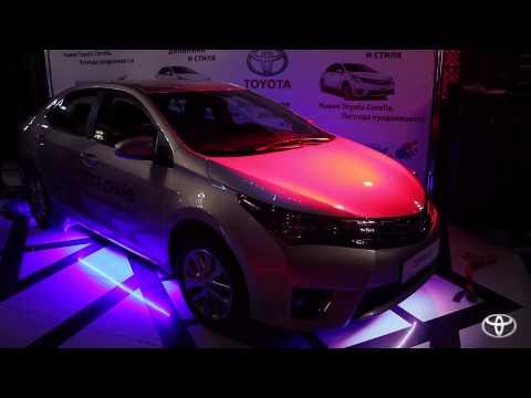 Новая Toyota Corolla презентация Тойота Центр Брянск