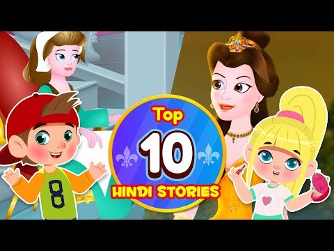 Burra Pitta + More Telugu Rhymes For Kids | 2D Animation