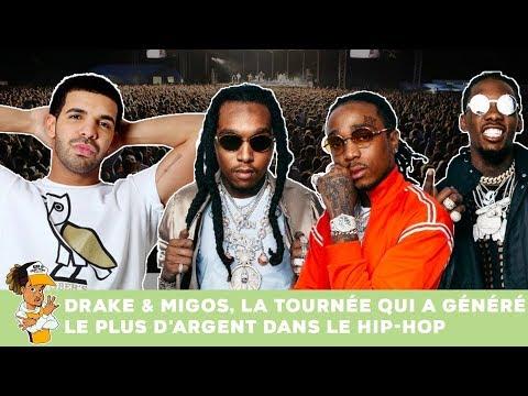 Drake & Migos, la tournée qui a généré le plus d'argent dans le hip-hop !!!