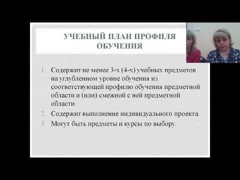 ФГОС ООО история