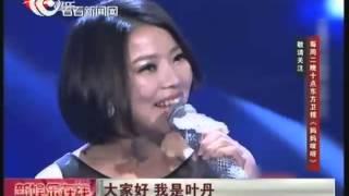Super Diva《妈妈咪呀》第二季 白热化的PK!
