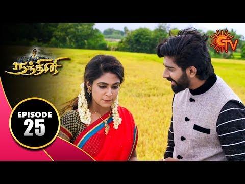 Nandhini - நந்தினி | Episode 25 | Sun TV Serial | Super Hit Tamil Serial
