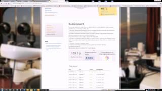 Смотреть Заработокновичку #10 - Платные Опросы В Интернете И Заработок На Них. Онлайн Опросы За