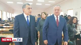 Մոլդովայի նախագահ Իգոր Դոդոնի այցը Հայաստանի շախմատի ակադեմիա