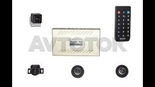 Универсальная система кругового обзора (4 камеры) ARVS-360
