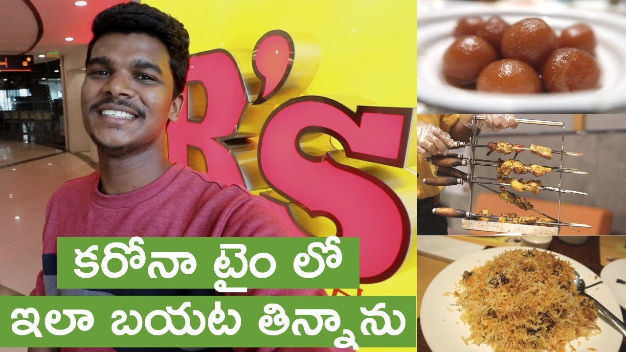 ఈ టైంలో బయట BBQ తిన్నా .. | Absolute Barbecue Hyderabad | Telugu food vlogs | Raju kanneboina.