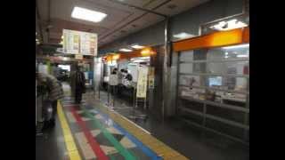 新宿駅西口から新宿郵便局までの行き方・道順