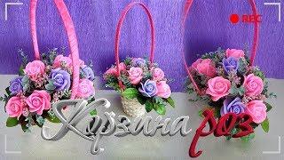 Мыловарение | собираем мыльный букет роз в корзину