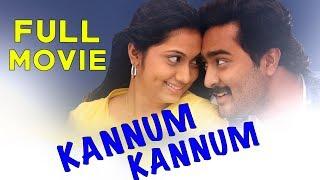Kannum Kannum - Tamil Full Movie | Prasanna | Udhayathara | Vadivelu | Vijayakumar | UIE Movies