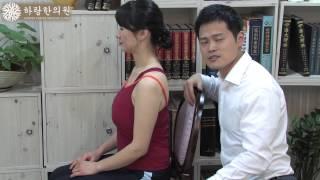 의자에 바르게 앉는 자세, 목과 허리통증을 위한 자세 [인생한방 한의사 박용환]