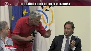 Il grande addio di Totti alla Roma - Realiti 19/06/2019