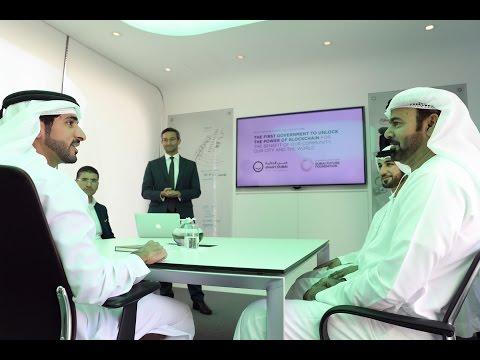 """حمدان بن محمد يطلق استراتيجية دبي للتعاملات الرقمية """"البلوك تشين"""""""